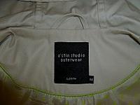 432 X 324 59.6 Kb Продажа одежды для беременных б/у