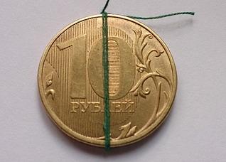 1920 X 1373 546.7 Kb Браки монет