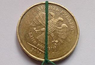 1823 X 1247 634.7 Kb 1823 X 1247 655.4 Kb 1920 X 1373 544.8 Kb 1920 X 1373 546.7 Kb Браки монет