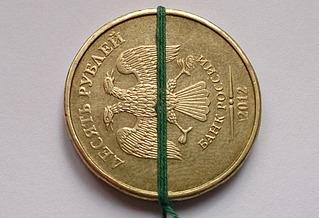 1823 X 1247 691.6 Kb 1823 X 1247 670.0 Kb Браки монет