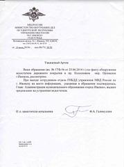 1920 X 2571 615.6 Kb Участки в Орловском