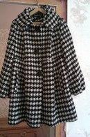 130 x 196 Продажа одежды для беременных б/у