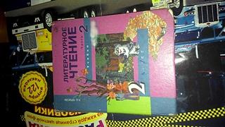 1920 X 1080 691.8 Kb Учебники купля-продажа
