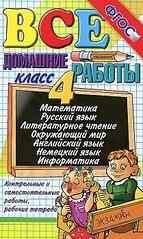418 X 700 295.0 Kb Учебники купля-продажа