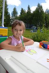 1000 X 1504 712.0 Kb 1000 X 1504 615.2 Kb 1000 X 1504 394.5 Kb Частные детские сады и развивающие центры