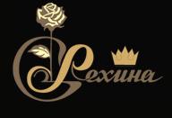 192 x 131 Рехина - трикотаж, колготки, п. белье