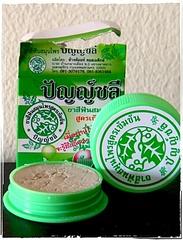 586 X 768 174.1 Kb Лучшее из Таиланда. кокосовое масло, сок нони,скрабы, зубные пасты, маски для волос