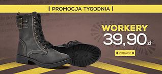 980 X 450 139.5 Kb Обувь Польша! Качество! 11-раздача, 12-ждем, 13-собираем