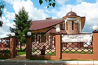 700 X 467 87.1 Kb 700 X 492 93.0 Kb Выездная регистрация свадьбы в Ижевске