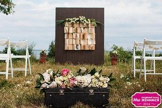 1200 X 800 214.7 Kb 683 X 1024 270.7 Kb Выездная регистрация свадьбы в Ижевске
