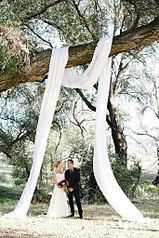 681 X 1024 307.4 Kb 1200 X 800 214.7 Kb 683 X 1024 270.7 Kb Выездная регистрация свадьбы в Ижевске