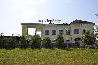 604 X 400 53.6 Kb Выездная регистрация свадьбы в Ижевске