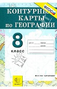 220 X 340 27.5 Kb Продажа учебников