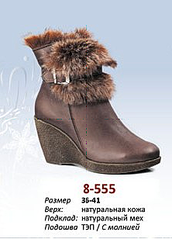 222 X 308 76.8 Kb Обувь для наших морозов! <БЕЗ РЯДОВ > МУЖ, ЖЕН, ДЕТ Принимаю заказы! Минималка 10 пар