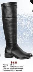 212 X 459 123.0 Kb 211 X 308 57.9 Kb 222 X 308 76.8 Kb Обувь для наших морозов! <БЕЗ РЯДОВ > МУЖ, ЖЕН, ДЕТ Принимаю заказы! Минималка 10 пар