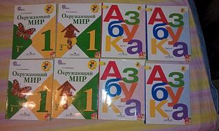 1920 X 1148 606.0 Kb Учебники купля-продажа
