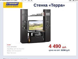960 X 720 55.7 Kb Доступная и качественная мебель МАТРАСЫ