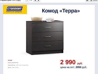 960 X 720 49.5 Kb 960 X 720 55.7 Kb Доступная и качественная мебель МАТРАСЫ
