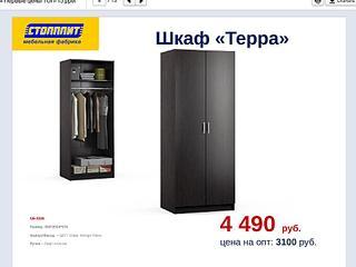 960 X 720 48.9 Kb 960 X 720 49.5 Kb 960 X 720 55.7 Kb Доступная и качественная мебель МАТРАСЫ