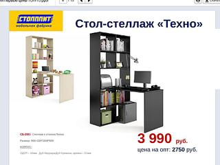 960 X 720 61.2 Kb 960 X 720 49.5 Kb 960 X 720 48.9 Kb 960 X 720 49.5 Kb 960 X 720 55.7 Kb Доступная и качественная мебель МАТРАСЫ