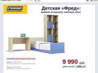 960 X 720 57.5 Kb Доступная и качественная мебель МАТРАСЫ