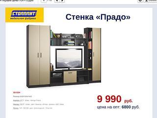 960 X 720 54.8 Kb 960 X 720 57.5 Kb Доступная и качественная мебель МАТРАСЫ