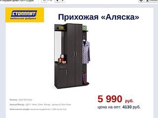 960 X 720 49.2 Kb 960 X 720 63.7 Kb Доступная и качественная мебель МАТРАСЫ
