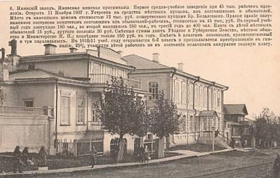 1920 X 1216 334.0 Kb Как жил и развивался Ижевск