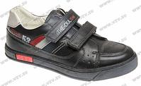 1200 X 733 191.2 Kb от А до Я Детская, подростковая обувь-5 СТОП 15.09. В3-4 Встречи с 12.09.14