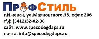 500 X 199  29.6 Kb ☻☻☻☻☻ Товары и услуги населению - визитные карточки компаний☻☻☻☻☻