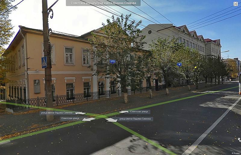 1400 X 900  1.7 Mb Как жил и развивался Ижевск