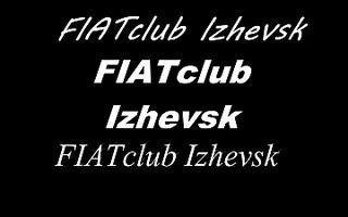 1440 X 900 135.5 Kb Клуб владельцев Fiat