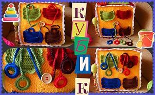 1014 X 623 259.5 Kb 1010 X 592 205.2 Kb 1010 X 592 203.0 Kb Топиарии , сладкие букеты, и просто подарки сделанные своми руками
