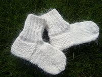 640 X 480 130.0 Kb 640 X 480 133.1 Kb 640 X 480 141.3 Kb Вязаные детские носочки. Уют и тепло для ножек Вашего малыша.