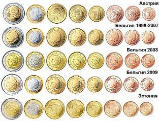 718 X 550 124.5 Kb иностранные монеты