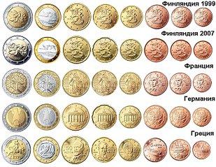 710 X 550 127.0 Kb 718 X 550 124.5 Kb иностранные монеты