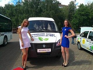 807 X 605 117.7 Kb 'Автоцентр ГАЗ' отвечает на вопросы