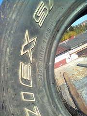 1200 X 1600 189.5 Kb шина Б/У 275/70 R-16. для внедорожника,