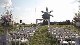 409 X 230 23.3 Kb Выездная регистрация свадьбы в Ижевске