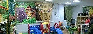 1567 X 574 228.0 Kb НОВЫЙ! Детский игровой центр 'Джунгли' (ул.Клубная 67а) Лабиринт!