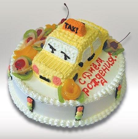 нас представлены поздравления с днем рождения таксисту всех найденных тел