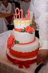 678 X 1024  99.3 Kb 1280 X 853 191.1 Kb 615 X 807  76.9 Kb Свадебный торт!