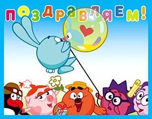 646 X 505  92.7 Kb Любой детский праздник) а также услуги Домашнего детского сада!