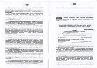 1920 X 1357 431.1 Kb Дома Холмогорова 61, 63, 65. Тема для жильцов.