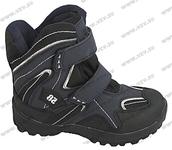 1200 X 1042 507.6 Kb от А до Я Детская, подростковая обувь-6 Оплата. В5 Встречи с 30.09