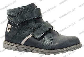 1200 X 816 321.4 Kb ЦВ СТРЕКОЗА. Поступление обуви + верхняя одежда для деток.