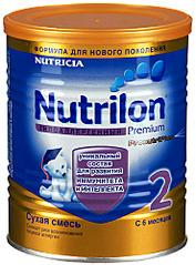 370 X 500 81.2 Kb Куплю/продам детское питание