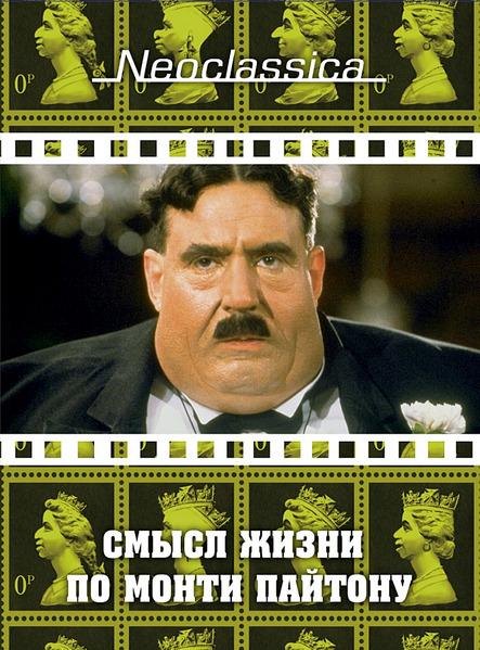 677 X 916 268.9 Kb Амаркорд - кино на все времена