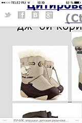 640 X 960  91.0 Kb ЛУЧИК. игрушки, детская резиновая и зимняя обувь, женская обувь/открыты с 11 сентября