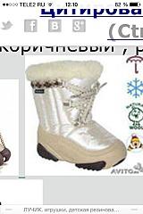 640 X 960  97.4 Kb 640 X 960  91.0 Kb ЛУЧИК. игрушки, детская резиновая и зимняя обувь, женская обувь/открыты с 11 сентября